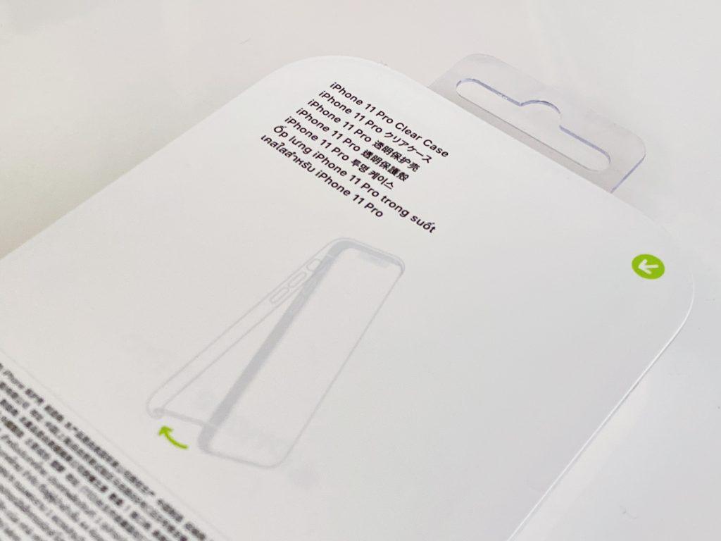 iPhone 11 Pro クリアケース パッケージ 裏
