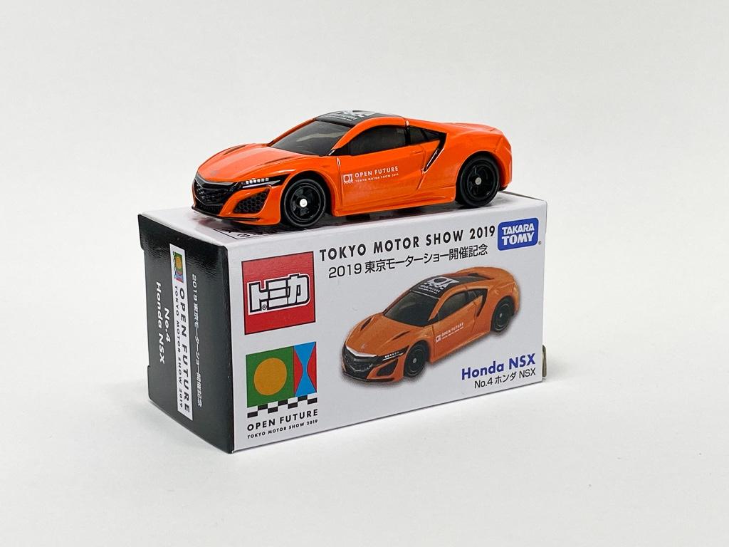 東京モーターショー2019 開催記念トミカ 12台セット No.4 ホンダ NSX